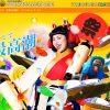 【ボートレース若松】[SG]「第63回ボートレースメモリアル」8/25(金)ファンサービス・イベント情報