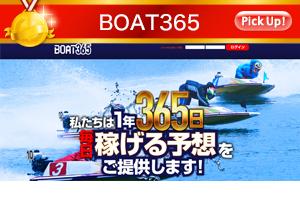 BOAT365